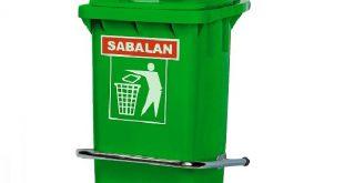 سطل زباله پلاستیکی شرکت سبلان
