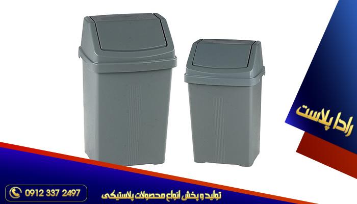 کارخانه سطل زباله پلاستیکی